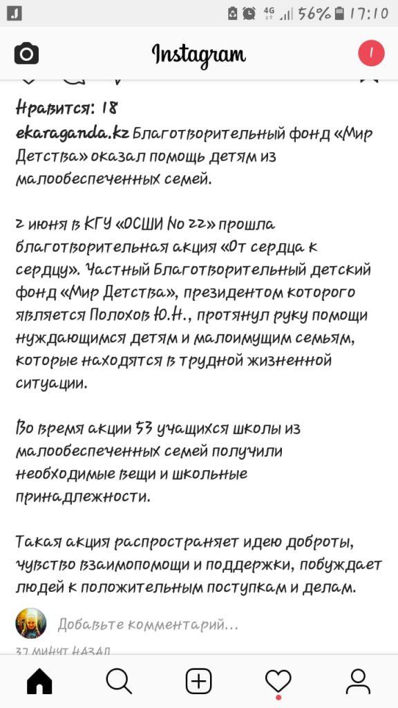 0a83fab0-b87d-48f0-9a61-9c35c29adc80